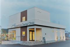 某歯科医院新築工事